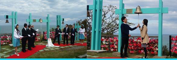 3つの恋人岬姉妹提携記念除幕式